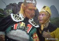 和孫悟空一樣歸順如來,牛魔王會被封為佛祖嗎?你看觀音菩薩說啥