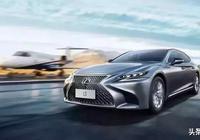 豐田最貴的車竟然不是雷克薩斯?