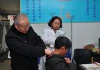 退休骨科醫生珍藏的頸椎病驗方公開!一天不到2元錢治十個好十個