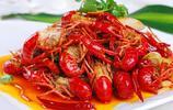 美食記錄——過癮的麻辣小龍蝦