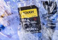 無敵堅固的SD記憶卡索尼Sony SF-G TOUGH系列測試