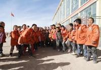 捐贈第三站·青海省黃南州澤庫縣多噶木小學