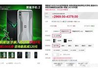 如何評價黑鯊2遊戲手機5月14日降價300送手柄,發佈僅僅兩個月?