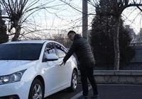6個小方法教你消除車身靜電,開車門不再怕被電