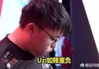 RNG出局Uzi如釋重負,卡薩表情哽咽,Mlxg稱群裡沒人敢說話,為什麼這樣?