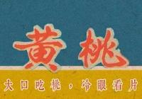 City boy香港代言人黎明