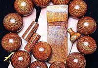 小葉紫檀之龍鱗紋(魚鱗紋)是壓縮木頭做的?高級玩家必知