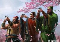 《三國演義》中,你覺得哪位人物死得最可惜?(文官武將皆可)為什麼?