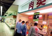 瑞寶街開展食品安全督查 確保五一期間食品安全