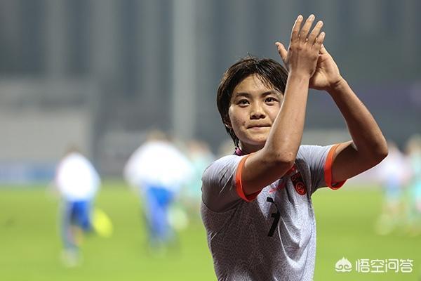 澎湃新聞稱:王霜就是中國女足的孫興慜!對此你怎麼看?