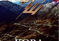 《轉山》裡的老藏醫 318驛站講騎行安全