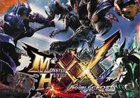 Capcom宣佈《怪物獵人XX》將登陸任天堂Switch