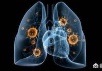 肺炎支原體弱陽性十天後發燒什麼原因?曾用阿奇5天紅莓素三天謝謝?