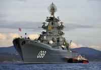 排水量24000噸的彼得大帝號核動力巡洋艦落伍了嗎?