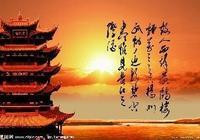 全唐詩中排名前5的詩歌,每首都堪稱經典
