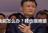天貓平臺史上最強內訌!天貓旗艦店公告稱天貓國際的機油是假的!