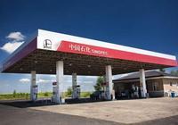 遇到這種石化加油站趕緊跑,再便宜也不加,很多車主已中招