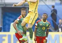 聯合會杯:喀麥隆平澳大利亞