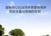 畢淑敏經典語錄摘抄