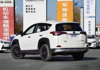 豐田推出全新SUV車型,高顏值強動力,網友:價格還無奈!