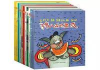 21位兒童文學作家推薦給孩子的分級書單