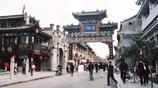 西安南門裡一條小街道,裡面居然有曾經陝西最高學府