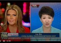 中美主播辯論:真理越辯越明,事實勝於雄辯