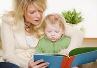 寶寶說話是早還是晚,跟智商有關係嗎?