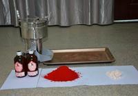 孟連警方查獲製毒化學原料丙酮486克