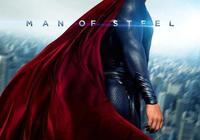 電影《海王》,海王在DC英雄裡的等級如何?