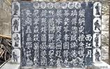 河南鶴壁市發現神祕石碑,碑上的字太奇怪,看完一個也不認識