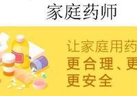 各種藿香正氣劑型的療效特點