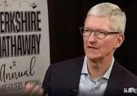 庫克:蘋果不是單純的科技公司,不會特別關注華為等競爭對手