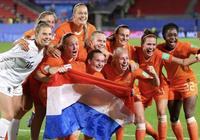 歐洲女足厲害!8強佔7席絕非靠裁判偏哨 中國足球上了一堂課