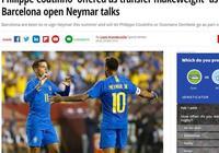 傳巴薩開啟內馬爾談判,兩球星或成籌碼!曼聯購德里赫特獲新希望