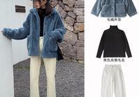 90後女生穿外套照樣引領時尚潮流!3種搭配12款衣服,件件美