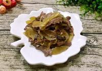 豬心炒鹹菜