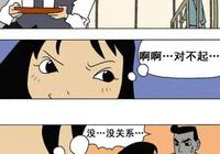 漫畫:我是一個不一樣的富二代!