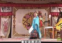 以前的《大宅門》白看了:盤點《大宅門》裡的京劇(上)