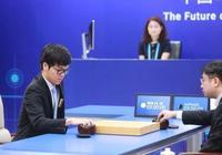 微軟亞洲研究院鄭宇:為什麼柯潔又輸了,專業棋手反而覺得有希望了?