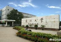 東北大學和東北大學秦皇島分校有什麼區別?