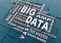 什麼是大數據 究竟多大才算是大數據