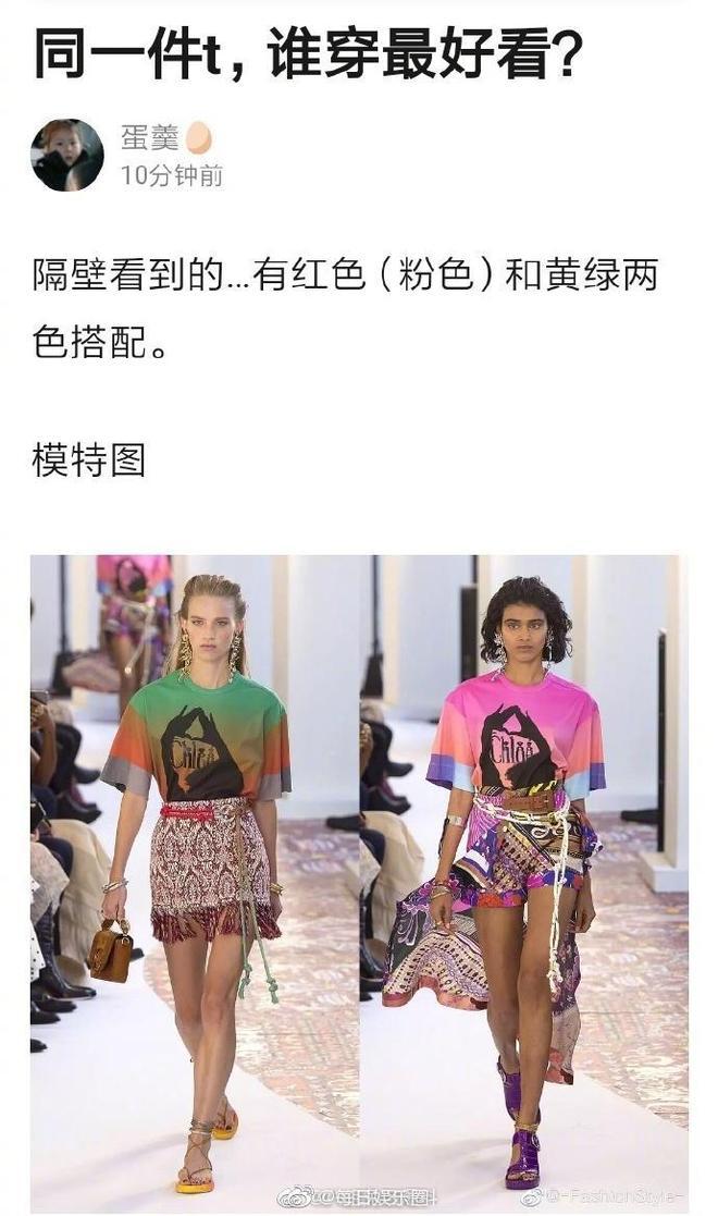 劉亦菲、唐嫣、宋茜、孫怡、孟美岐、穿同一件t,你最喜歡誰呢