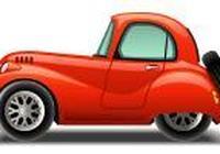 汽車史上的5個世界第一,知道3個的算小編輸!