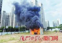 湖裡防火宣傳用事實說話 看火災實驗房東們冷汗直冒