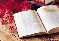 大家都知道閱讀有很多好處,那麼怎樣才能讓現在的小朋友喜歡上讀書呢?