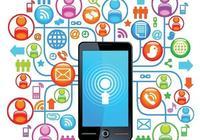 移動互聯網和物聯網的強勁推動力下的5G時代的願景是什麼?