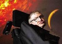 宇宙的神級文明控制著銀河系?霍金的理論揭示高級文明的存在