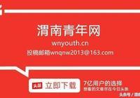 華陰總工會脫貧服務在深山