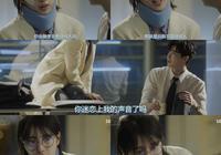 李鍾碩,裴秀智——《當你沉睡時》夢境與現實交替